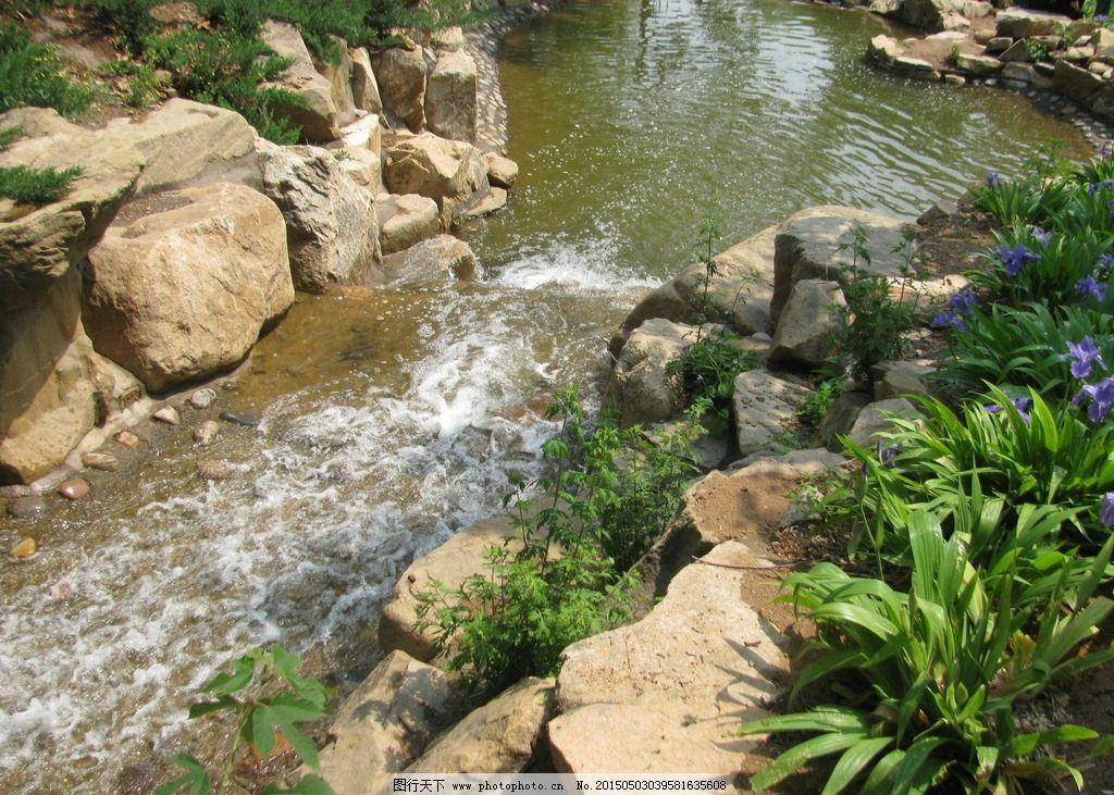 山石溪水 流水 湖水 园林 园林景观 绿化景观 花草 树木 装饰画
