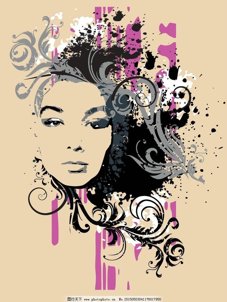 时尚美女 手绘少女 女孩 女人 彩色墨迹 时髦 女性 都市女性