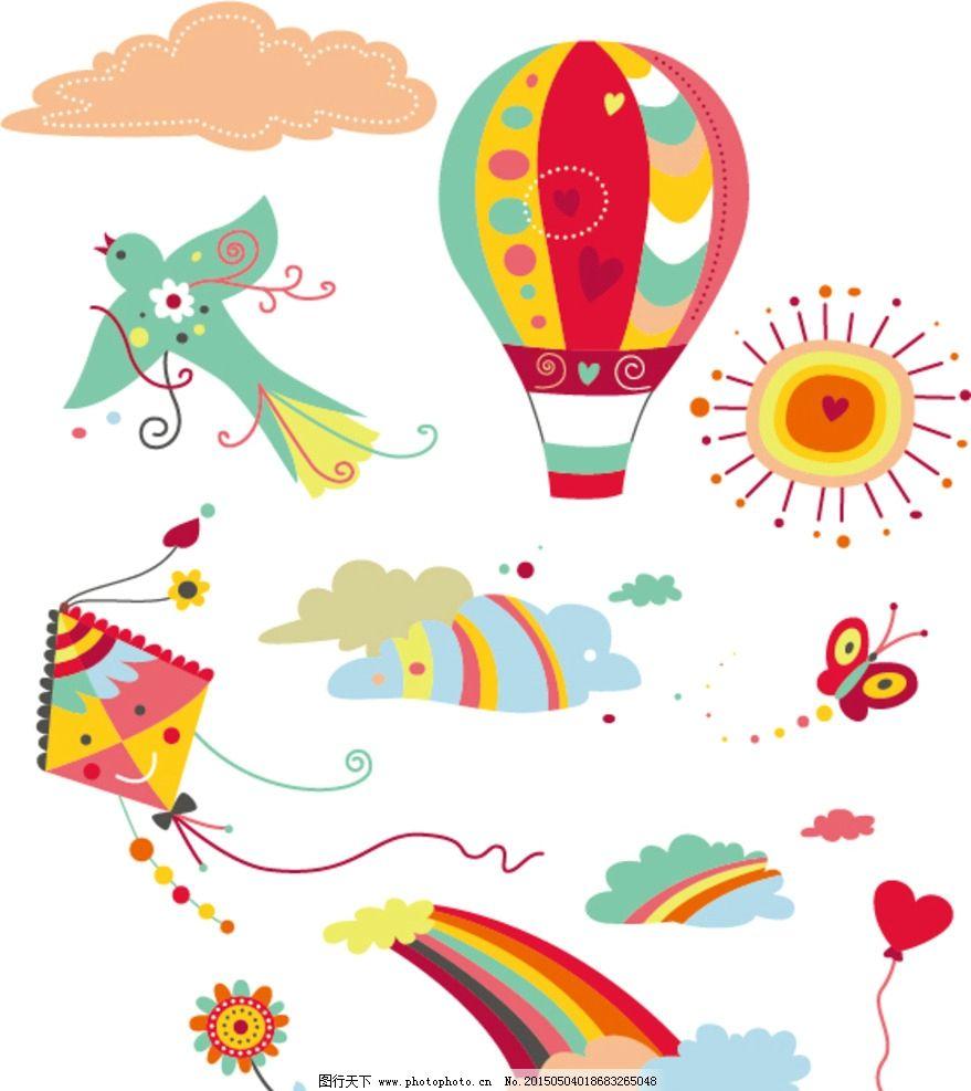儿童卡通 风筝 热气球 卡通矢量素材 彩虹 儿童风筝 eps 卡通动漫
