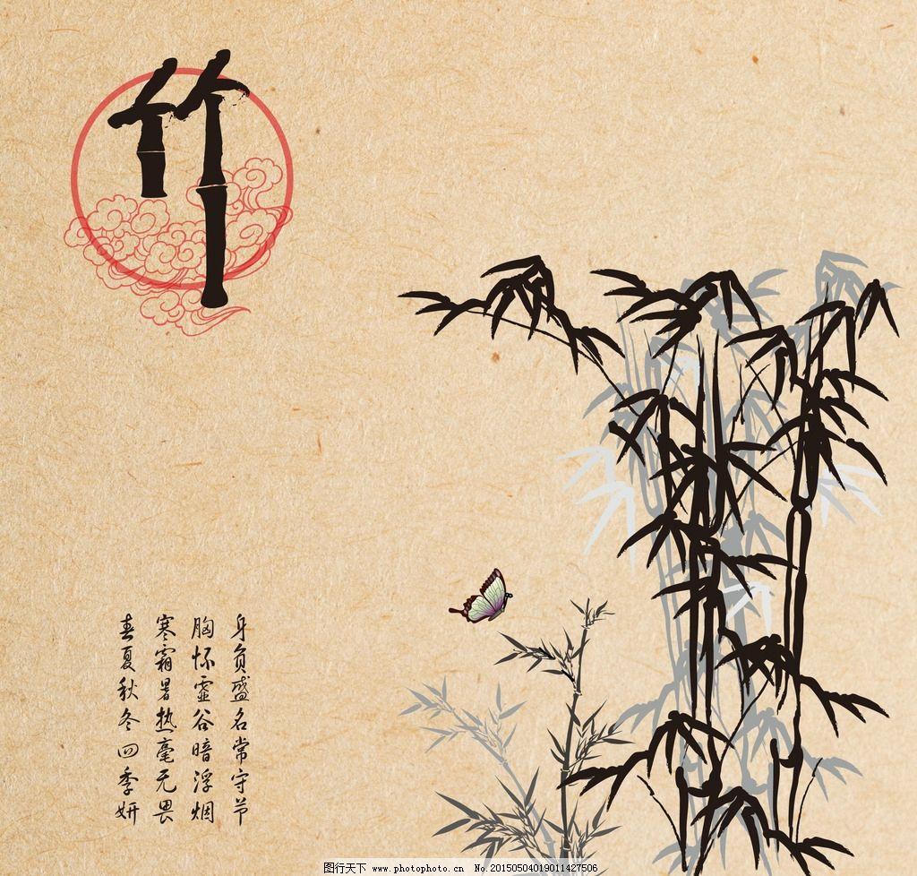 竹遥椅安装步骤图片