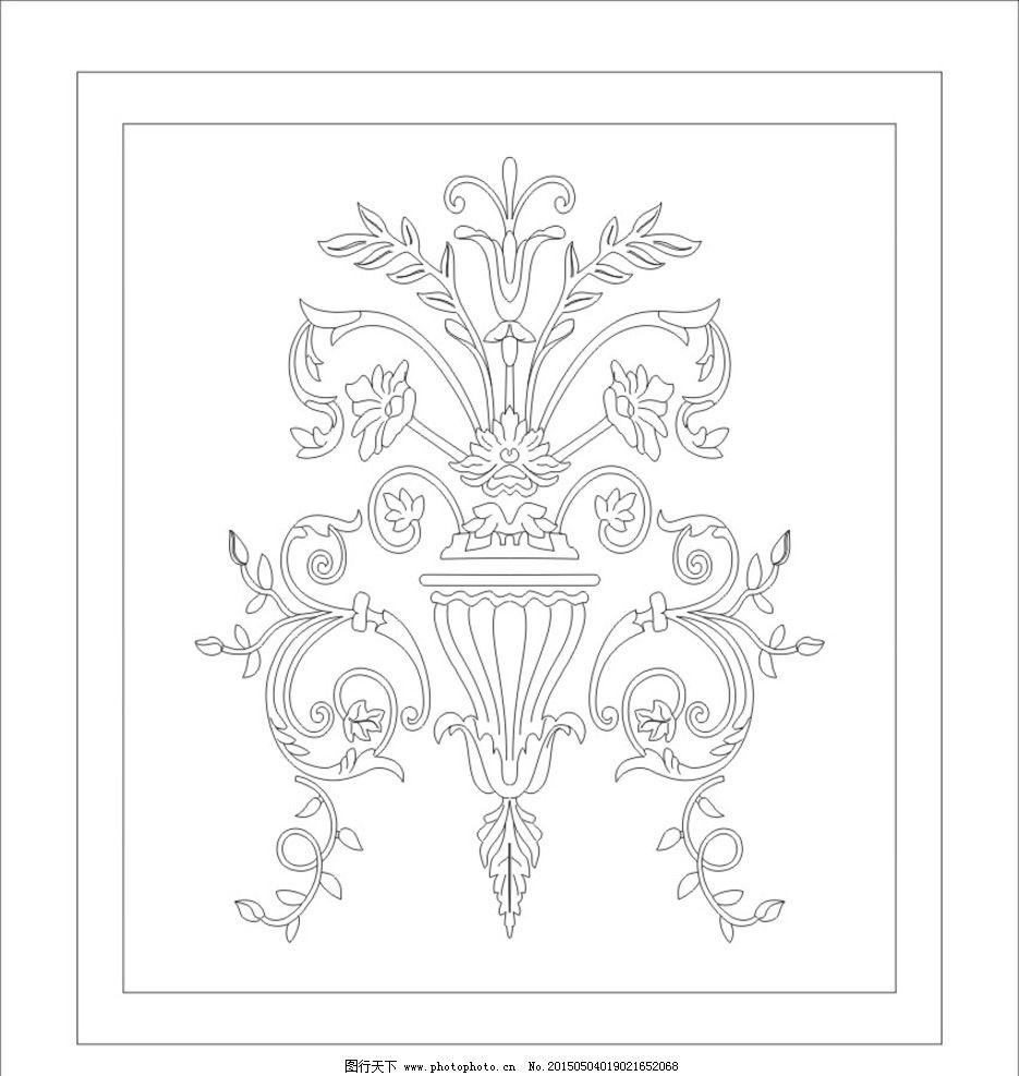 欧式花纹 古典 装饰画