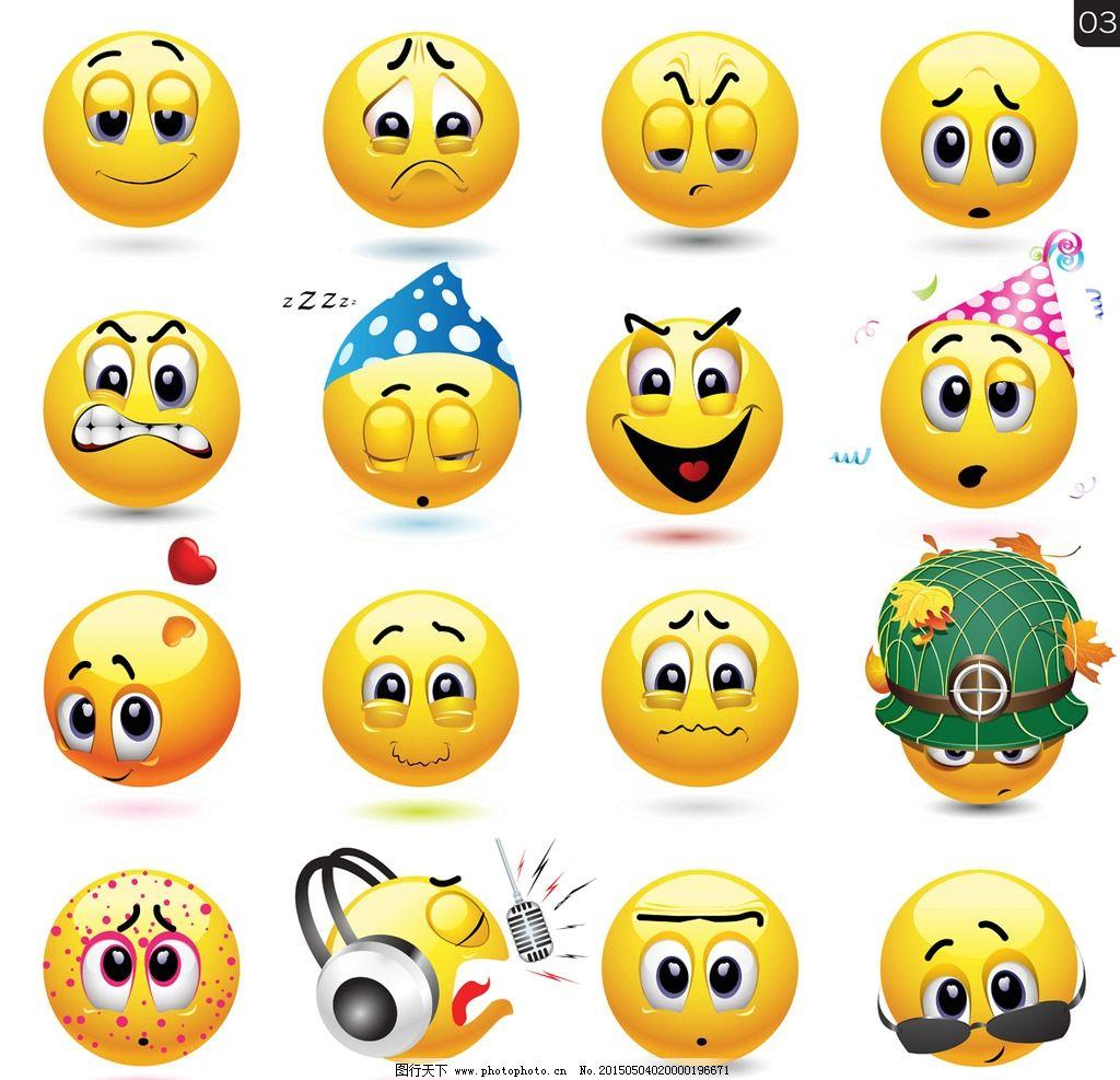 qq表情 卡通表情 卡通笑脸 卡通头像 图标 标志 标签 矢量图片