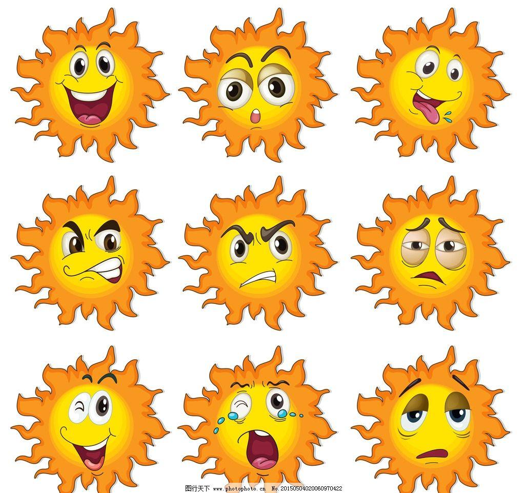 设计图库 标志图标 网页小图标  qq表情 卡通表情 卡通笑脸 太阳 卡通图片
