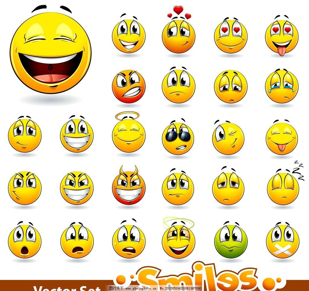 卡通笑脸 卡通表情 卡通头像 图标 标志 标签 矢量 标志图标图片