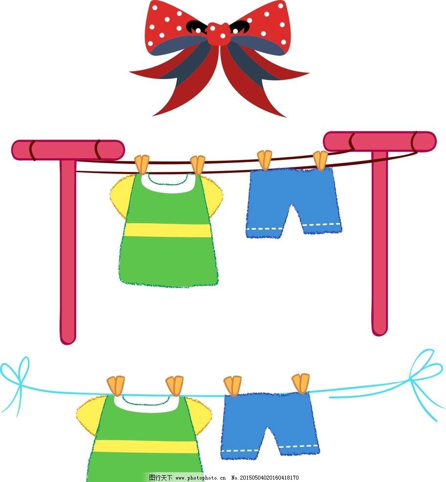 幼儿园衣服手绘图