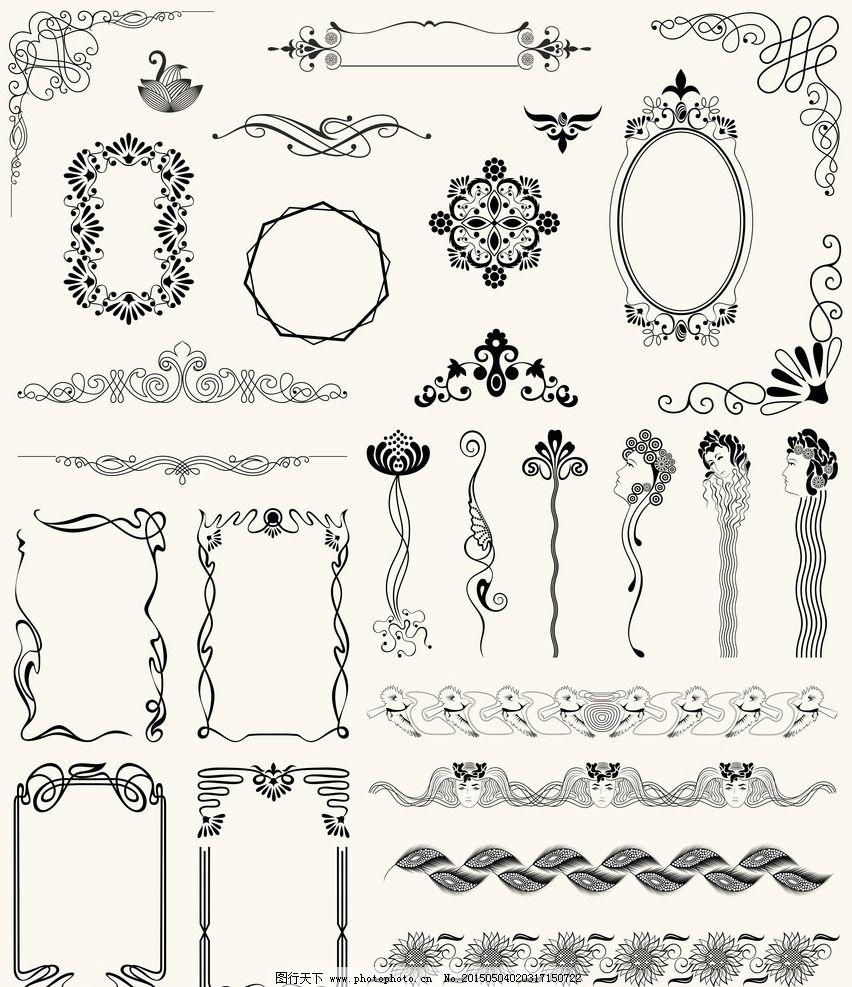 简笔画-卡通花边边框图片简笔 黑白图案设计图片展示_黑白图案设计