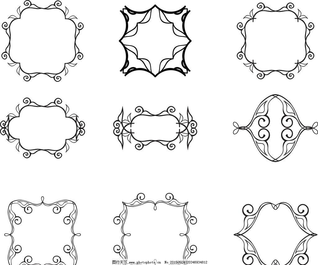 边框 欧式花纹 分割线 花纹 花边 文本框 装饰花纹 古典花纹 复古