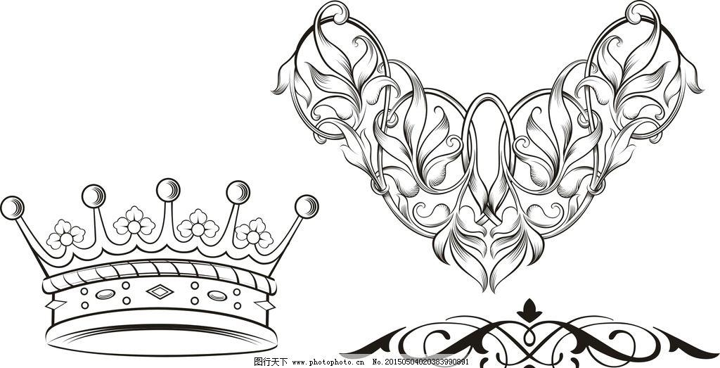 手绘王冠图片大全