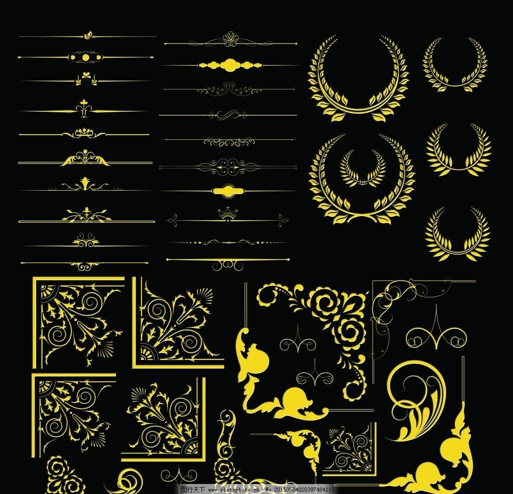 金色欧式花边素材图片