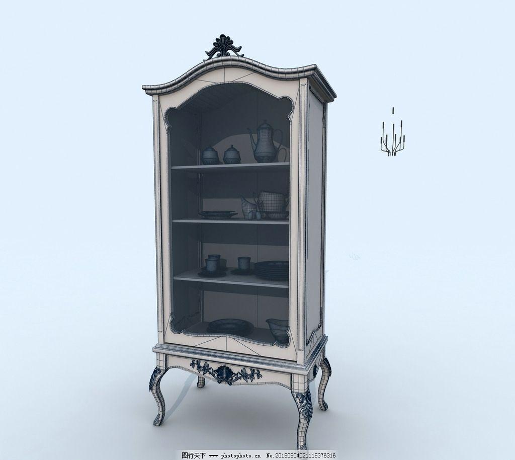 储物柜 展柜 装饰柜 玻璃柜 欧式 装饰品 装饰物 个性 模型 设计 3d