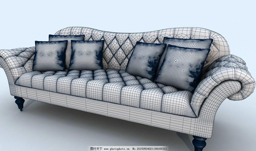 欧式沙发 躺椅 沙发垫