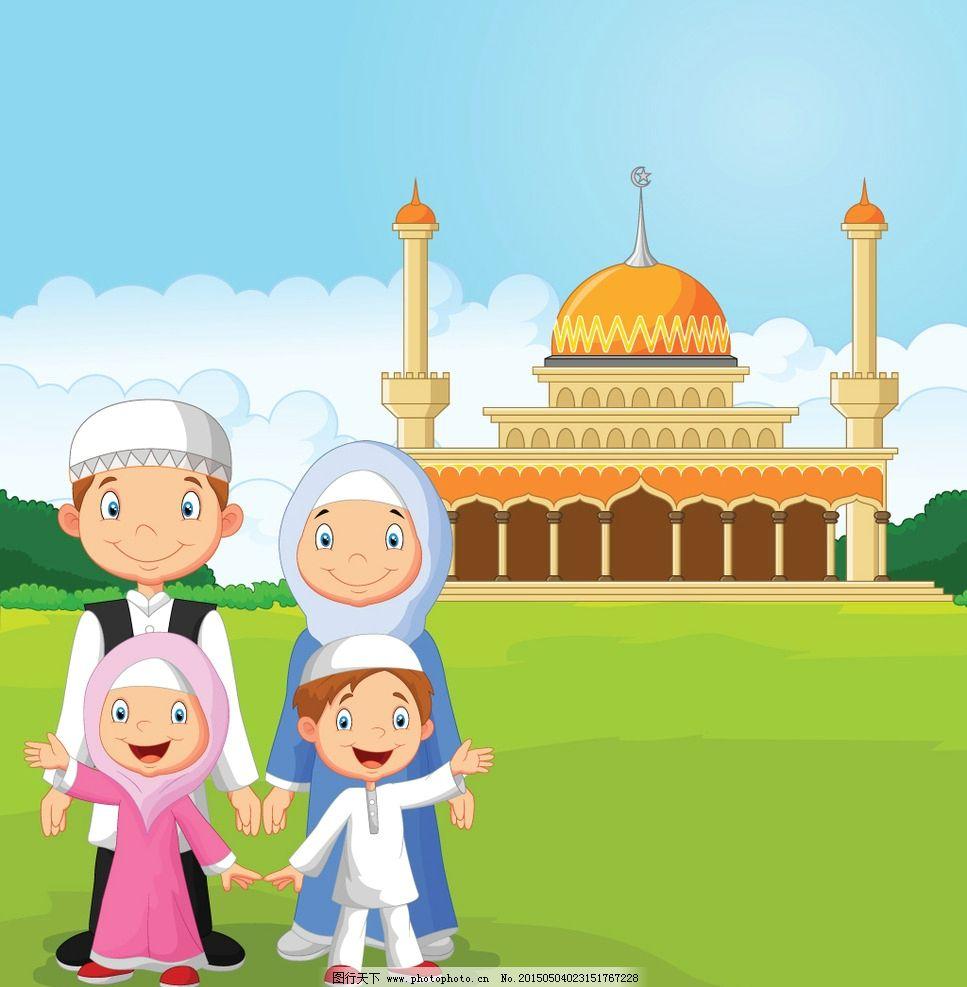 穆斯林家庭 民族 夫妻 阿拉伯建筑 卡通人物 手绘人物 儿童 小孩图片