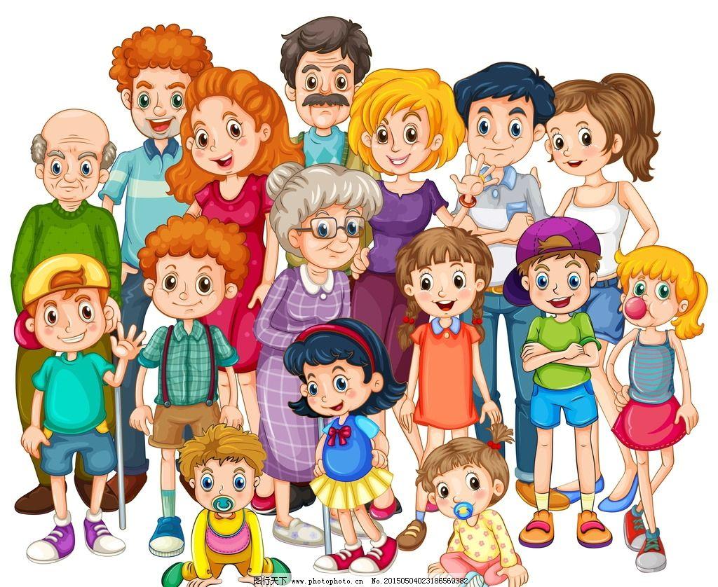 青年 婴儿 奶奶 爷爷 少女 中年人 小学生 人物 卡通儿童 小孩 手绘