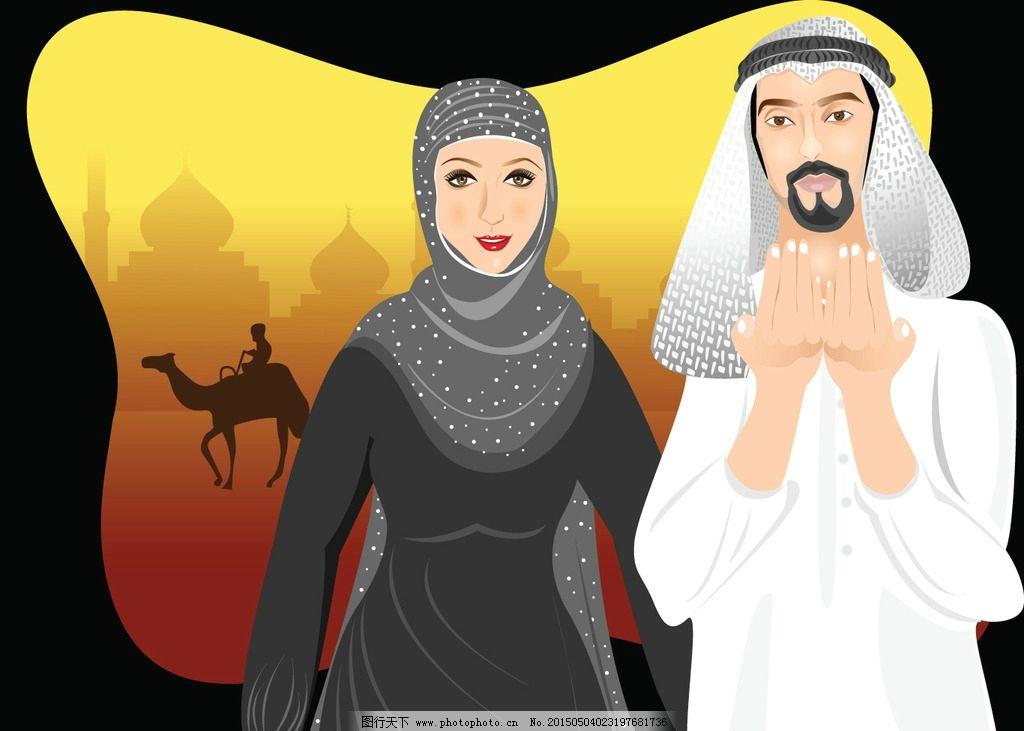 穆斯林家庭图片图片