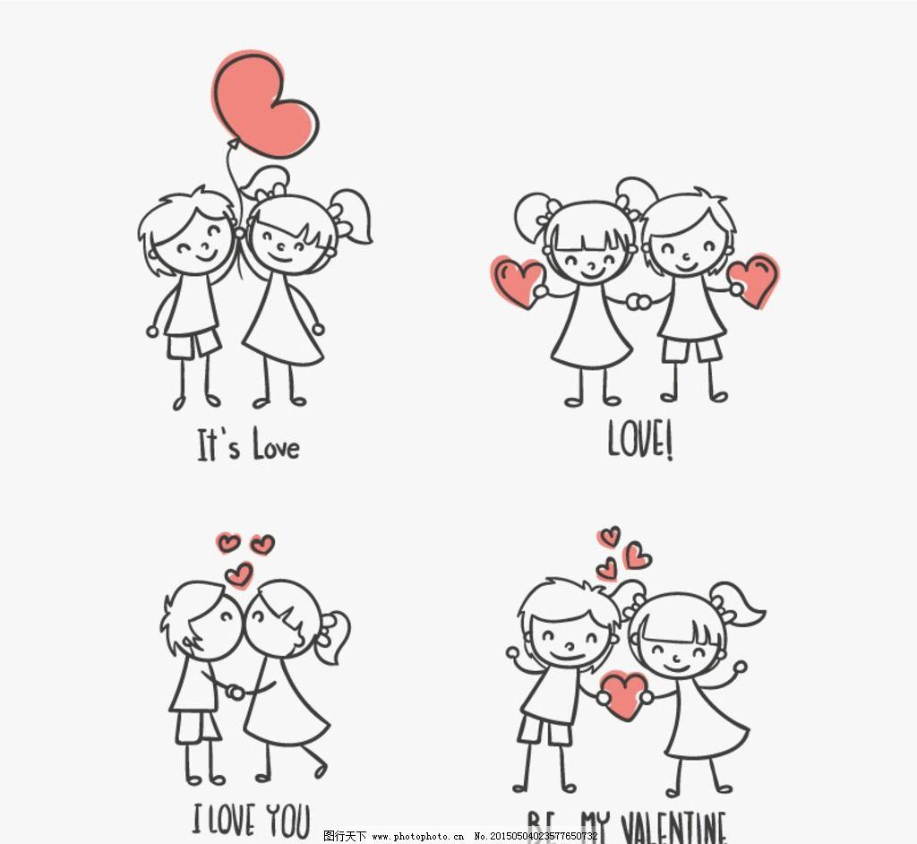 手绘儿童情侣片图片