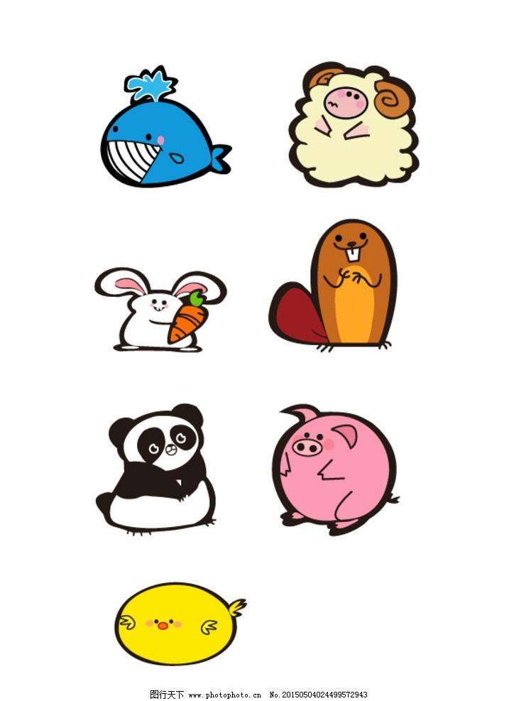 熊猫和小猪可爱图片
