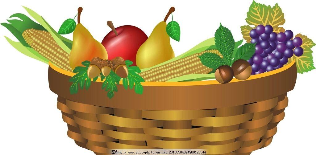 果篮 篮子 水果盘 水果篮子 水果 水果素材 矢量水果 手绘水果 卡通