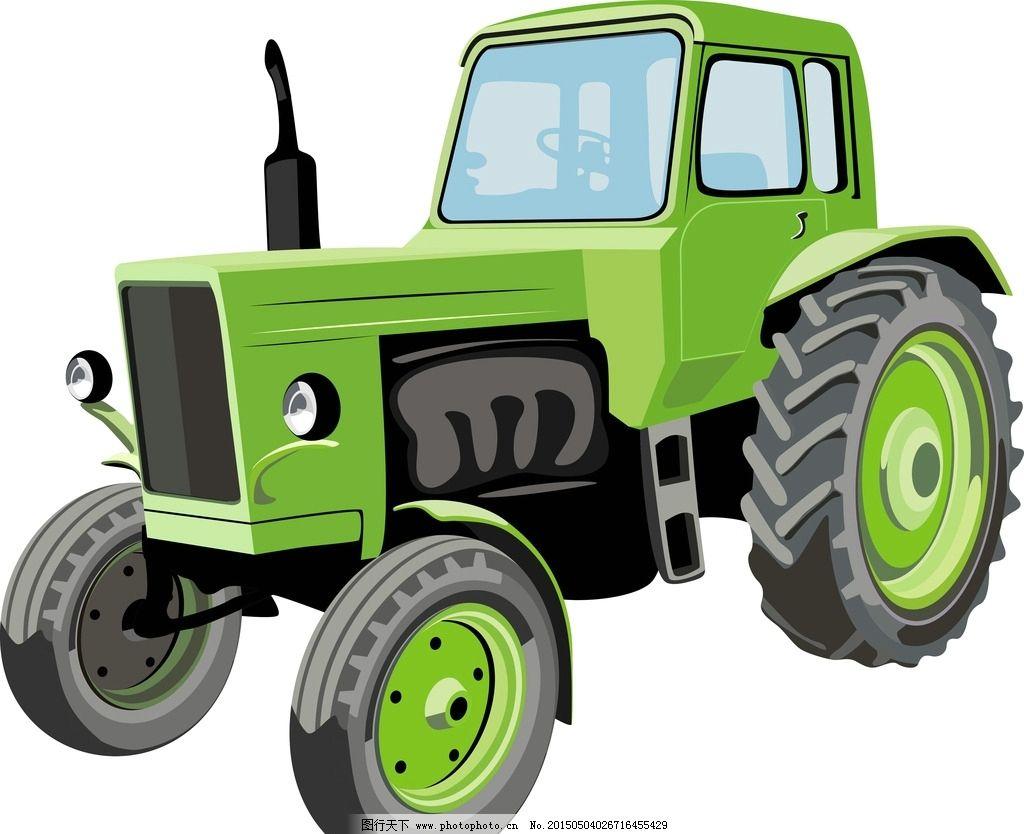 农业机械 拖拉机 农用车辆 交通 运输工具 现代科技 矢量 eps 设计