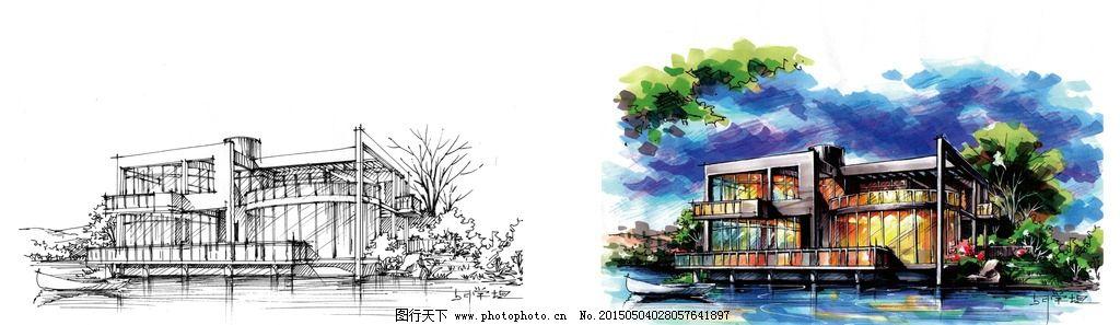 建筑表现手绘 马克笔 水彩