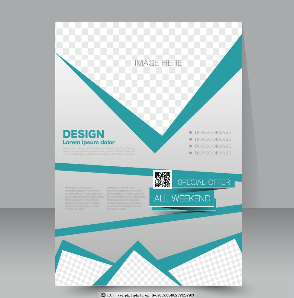 宣传单封面 传单封面设计 a4 杂志封面 简洁 传单画册设计 封面背景