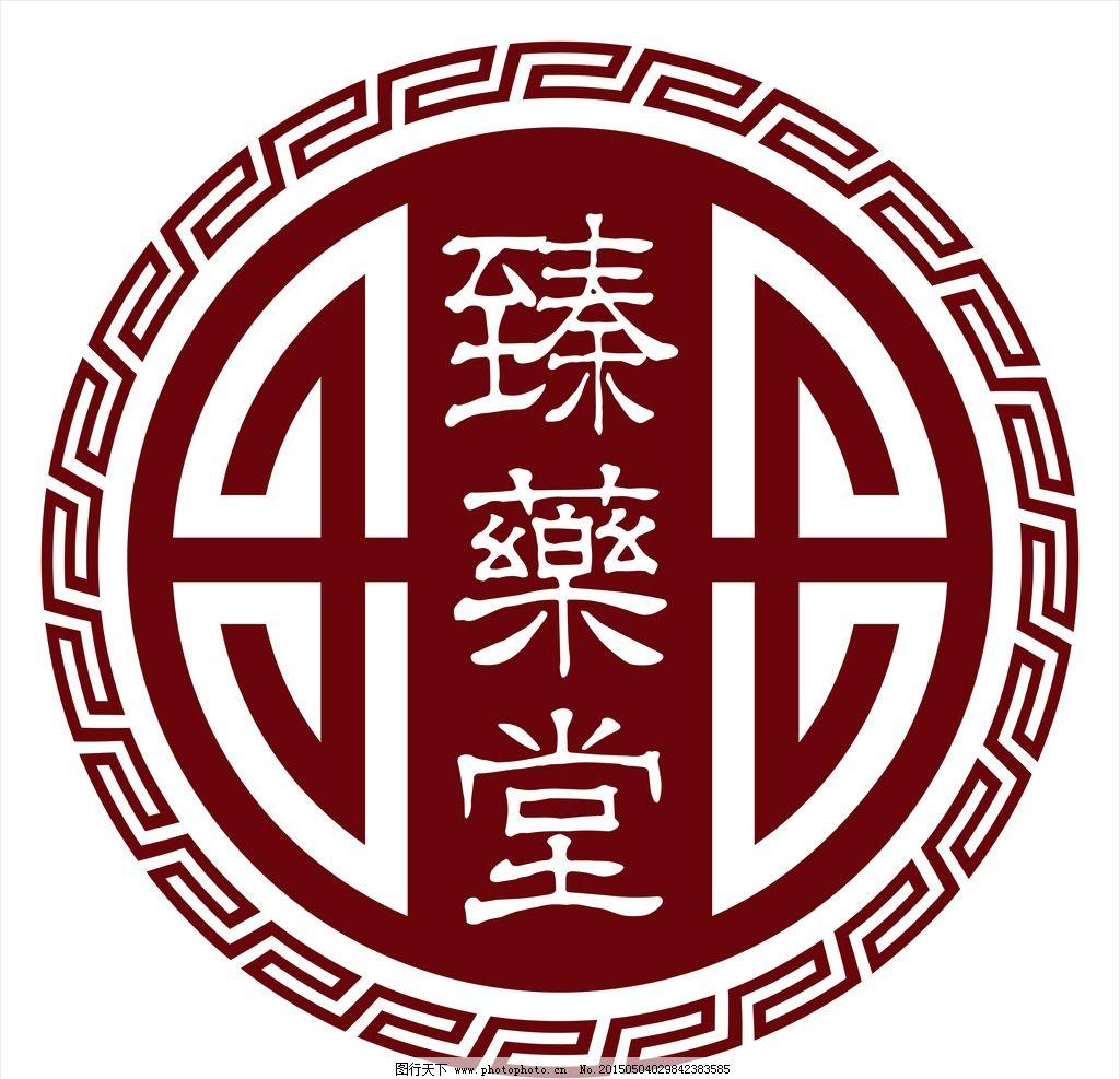 微店 店标 标志 logo 设计 广告设计 vi设计 cdr (1024x987)-店标设计 高清图片