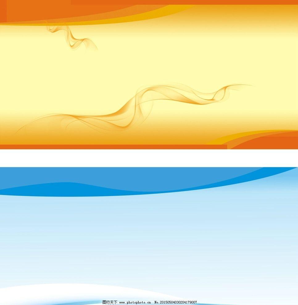 展板背景 横版 简单 橙色 蓝色 设计 广告设计 展板模板 cdr图片