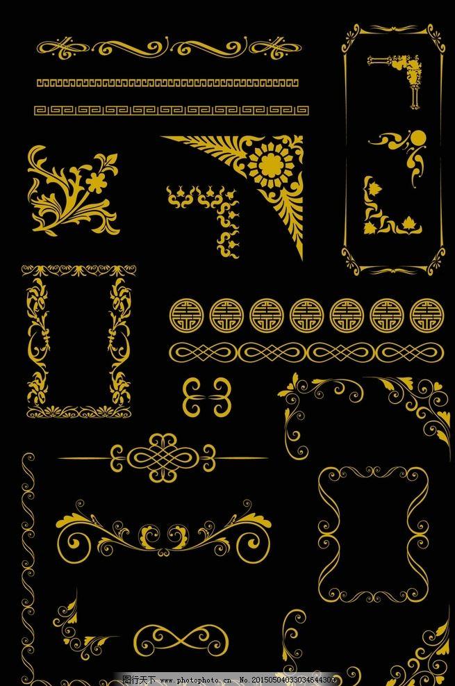 欧式 风格 金色 黄色 花边 花纹 素材 设计 psd分层素材 psd分层素材