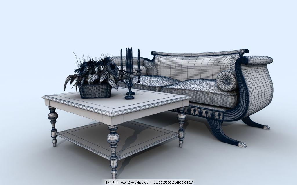 欧式沙发 桌子 植物 花盆