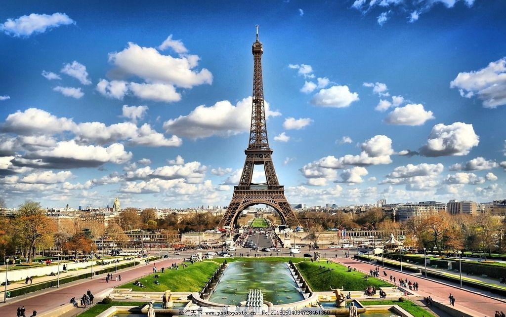 qq头像景物巴黎铁塔图片第15张