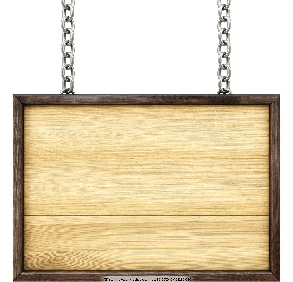 木牌 木招牌 木板 空白店招 店招 门头      商业品牌 品牌店招 店铺