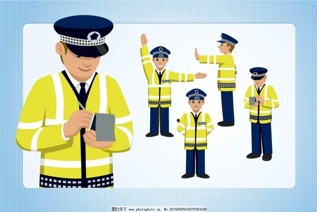 交警 警察 职业 交通指挥 指挥道路 ※卡通人物 设计 动漫动画 动漫