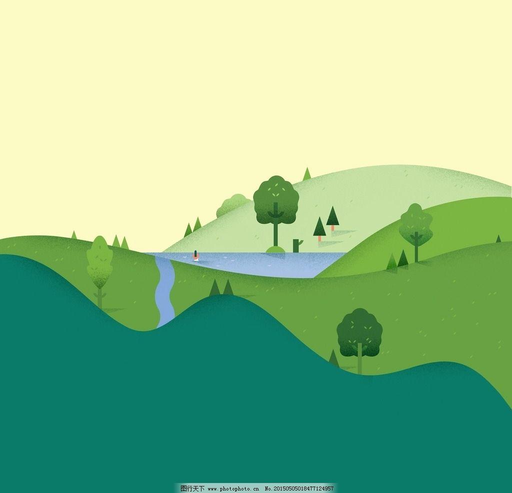 手绘 插画 山 树木 水流