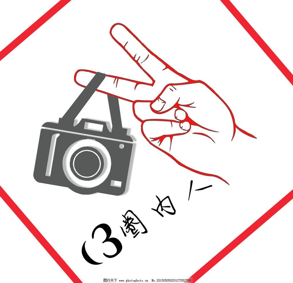 班级logo图片