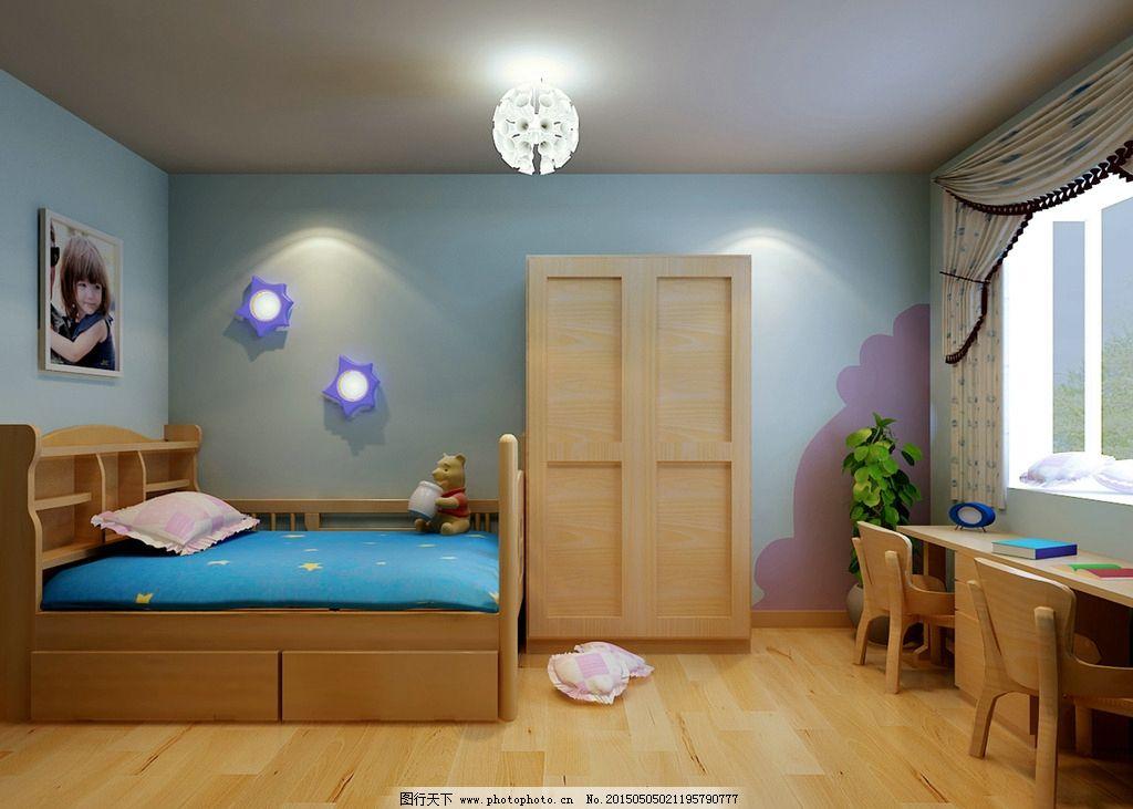 儿童房装修效果图图片