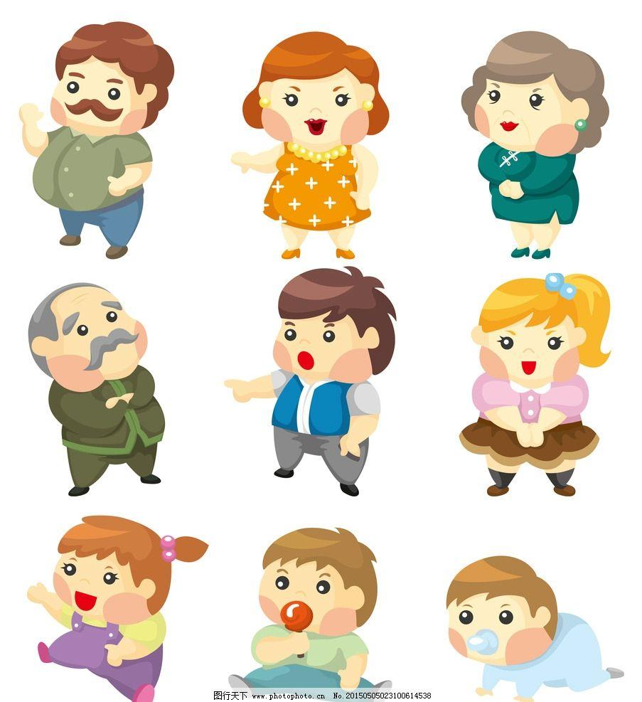 卡通人物 儿童 职业人物 老人 家庭 少女 女孩 白领 插画 矢量图片