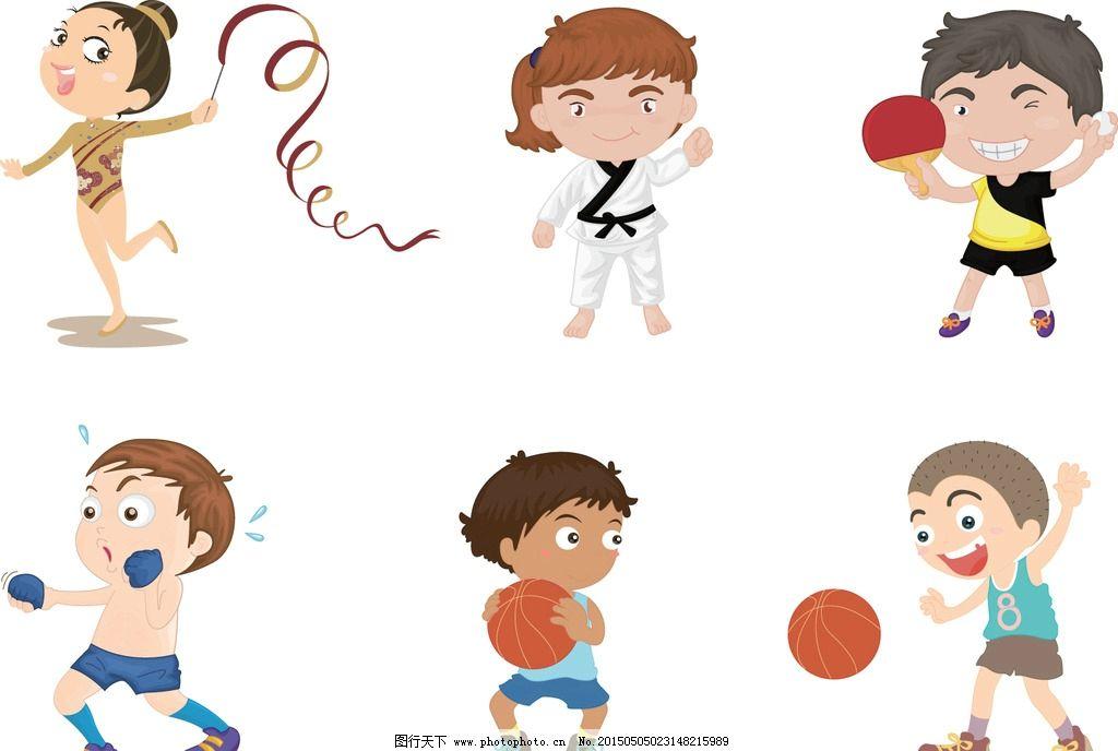 卡通人物 儿童 职业人物 舞蹈 锻炼 打篮球 拳击 插画 生活人物 设计