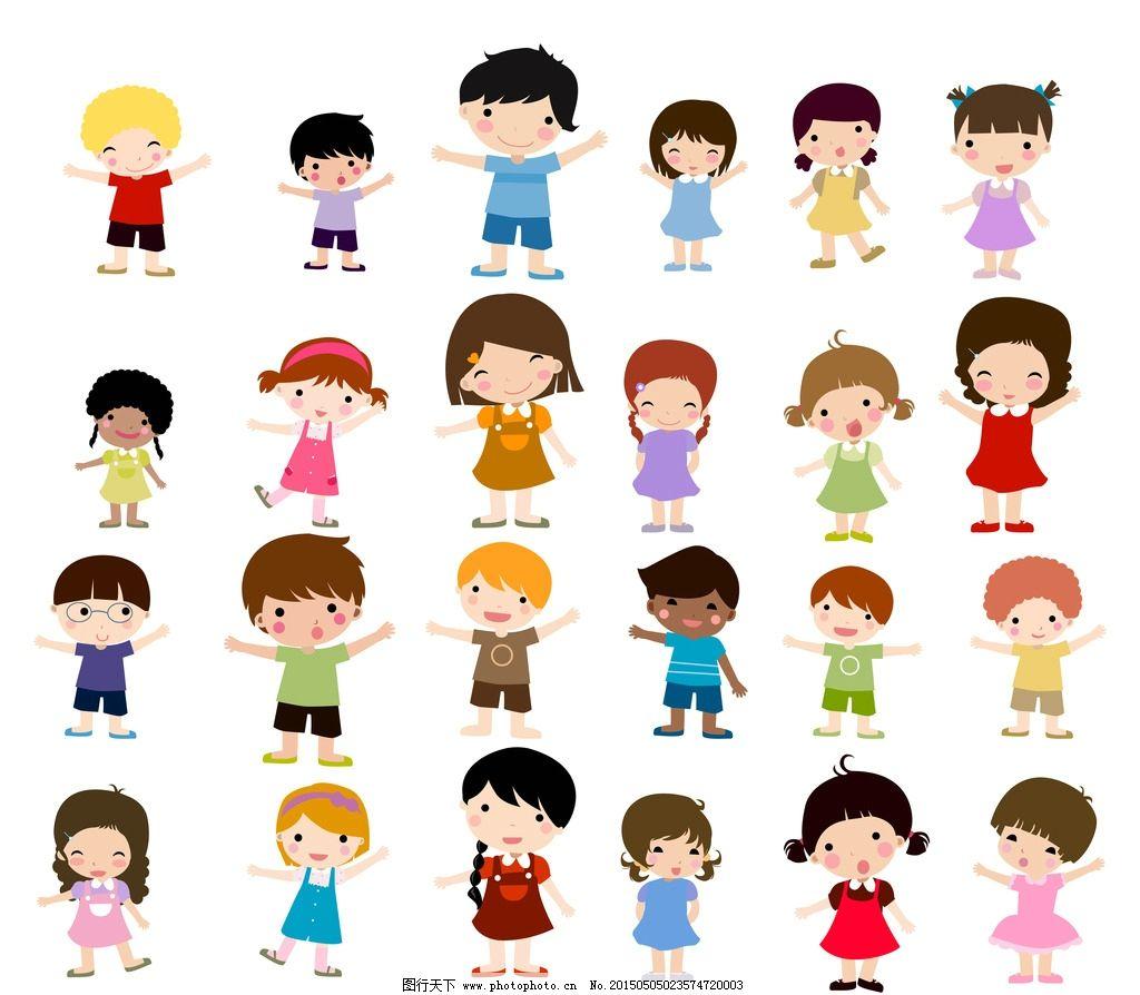 卡通人物图片_儿童幼儿
