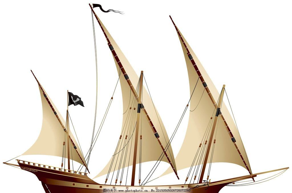 帆船 货船 轮船 航海 手绘 交通工具 现代科技 矢量 eps 设计 现代