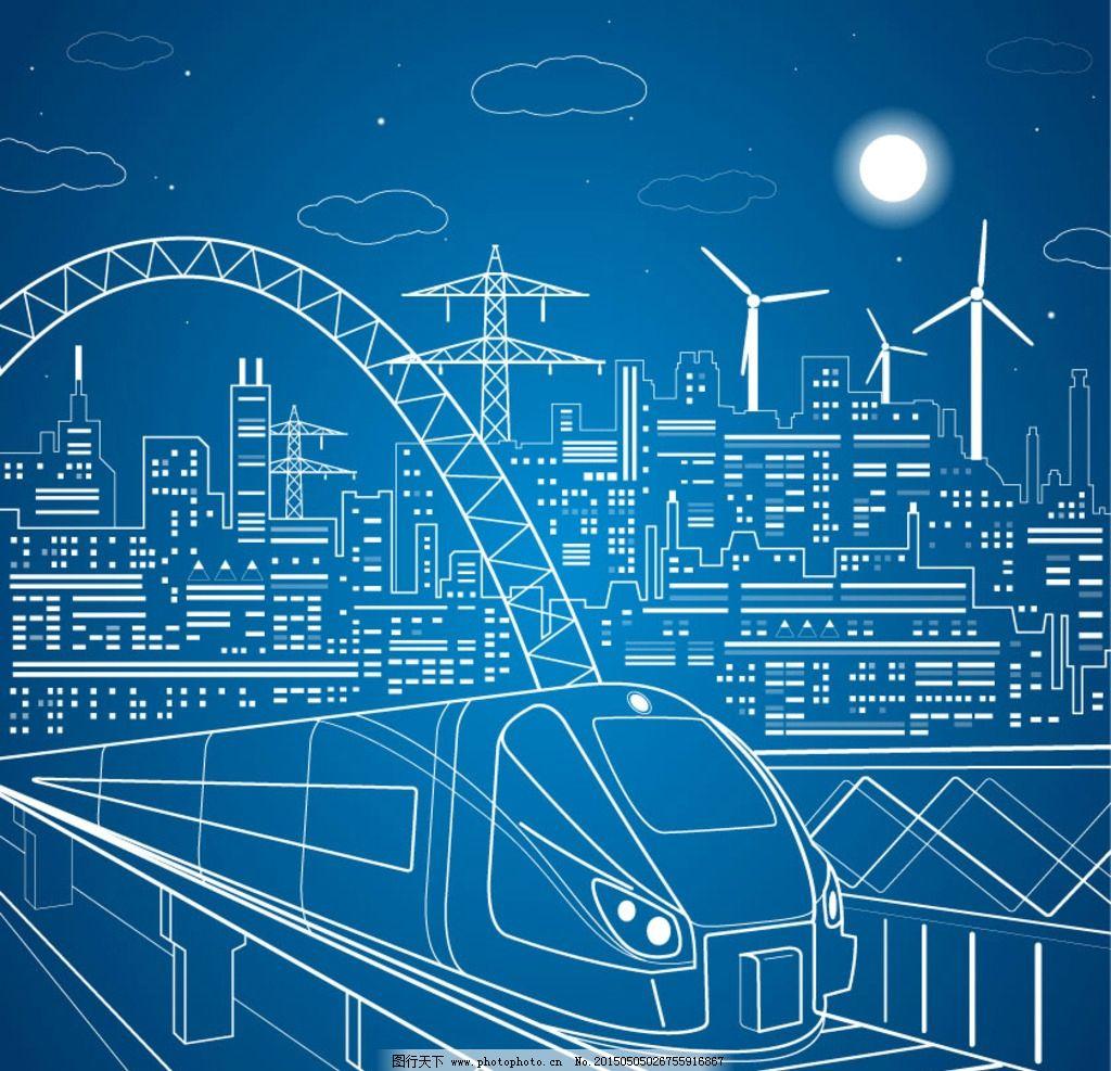 城市插画 手绘 风车 动车