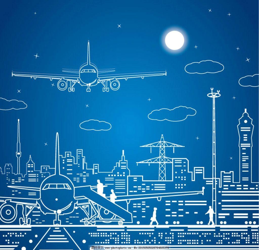 时尚手绘飞机城市插画图片
