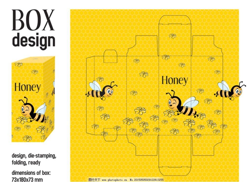 包装盒模板 包装盒设计 手绘 硬纸盒包装 包装盒 包装设计 矢量 eps