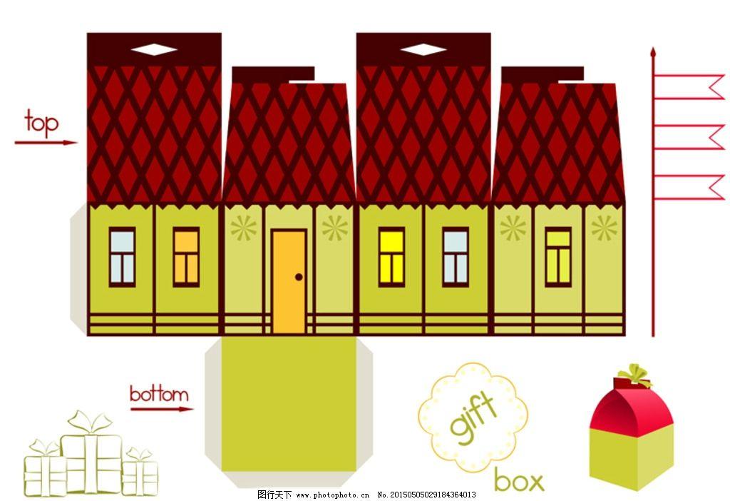包装盒设计 包装盒模板 手绘 硬纸盒包装 矢量