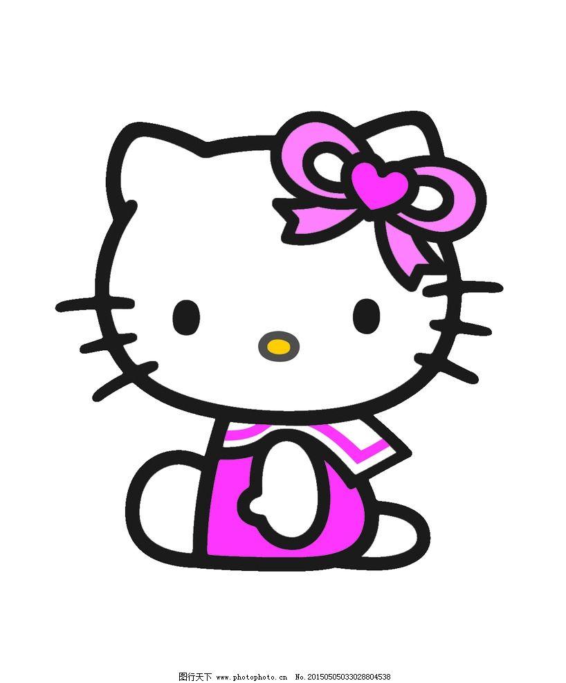 kiti猫 可爱卡通图片 猫咪 小猫 卡通猫 设计 psd分层素材 psd分层