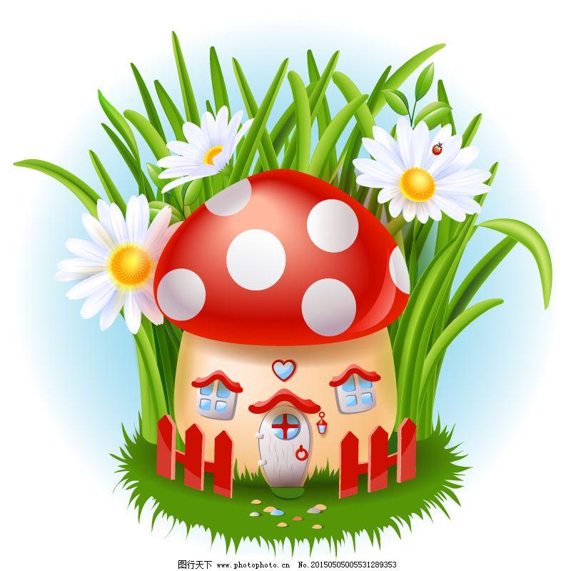 eps格式 草丛 花卉 菊花 卡通 瓢虫 矢量图 栅栏 卡通蘑菇房矢量 花卉