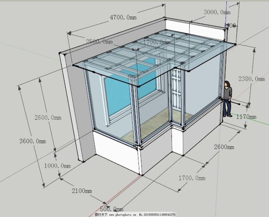 钢结构玻璃顶效果图