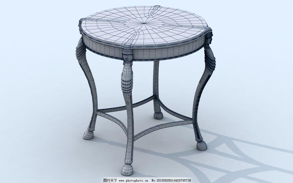 小桌子免费下载 个性 模型