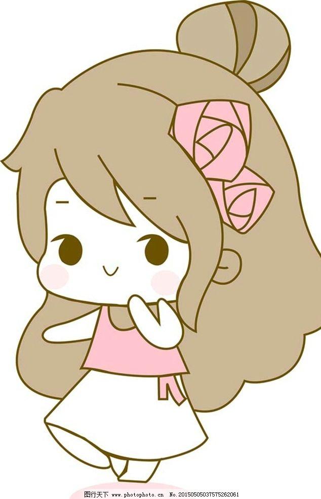 卡通素材 源文件下载 可爱女孩