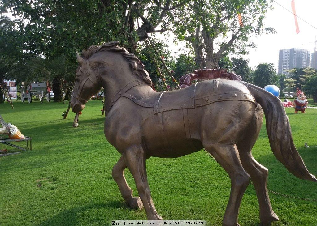 雕塑 马 小区景观 景观设计