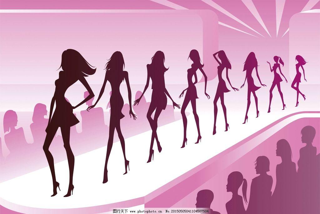 模特走秀 手绘少女 女孩 女人 轮廓 身材 苗条 修长 好身材
