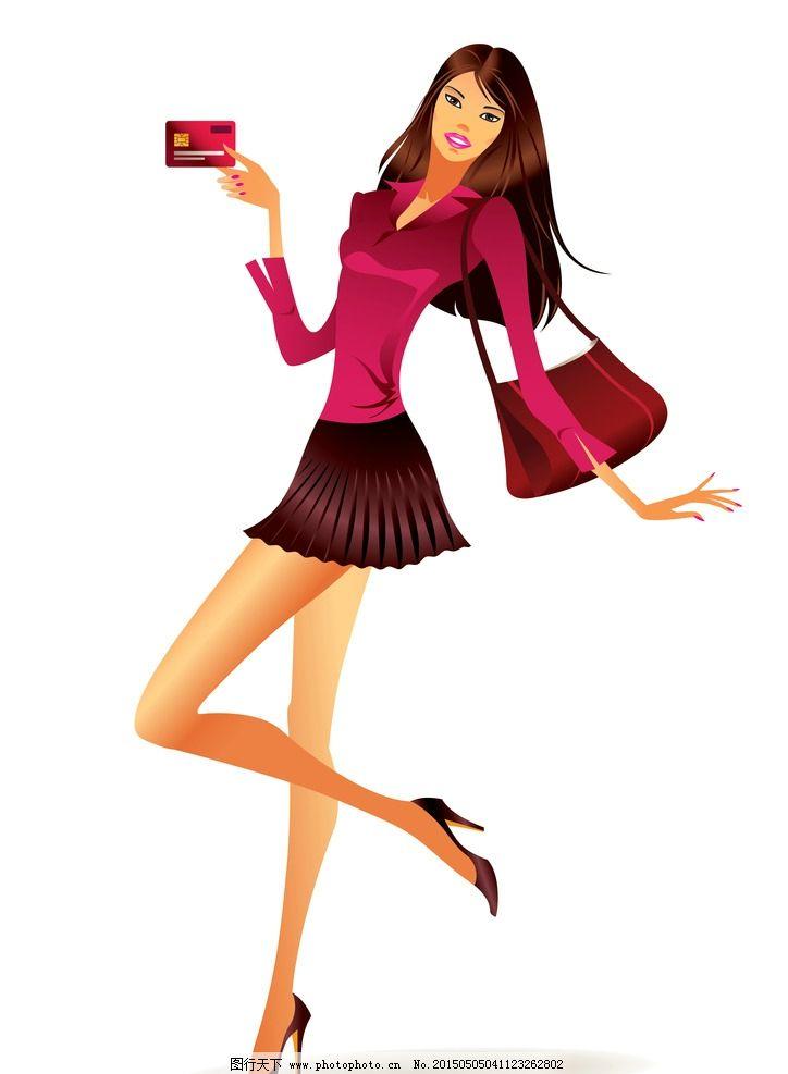 手绘少女 女孩 女人 轮廓 身材 苗条 修长 好身材 模特 时尚美女 美女